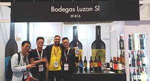 Bodegas Luzón en Prowine