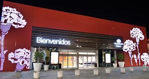 Centro comercial Macarena