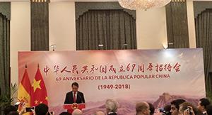 Acto con el Embajador de China